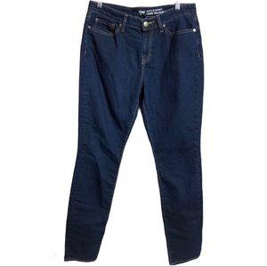 🔥Gap Always Skinny Dark Wash Jeans US 8